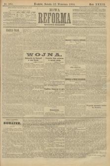Nowa Reforma (wydanie poranne). 1914, nr397