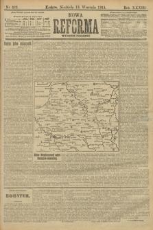 Nowa Reforma (wydanie poranne). 1914, nr399