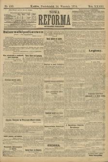 Nowa Reforma (wydanie poranne). 1914, nr400