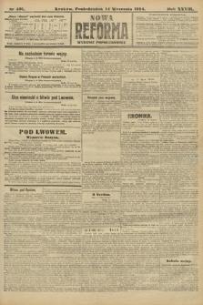 Nowa Reforma (wydanie popołudniowe). 1914, nr401