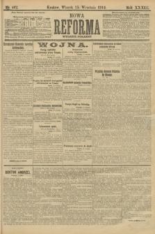 Nowa Reforma (wydanie poranne). 1914, nr402