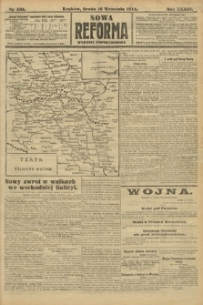 Nowa Reforma (wydanie popołudniowe). 1914, nr405