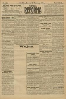 Nowa Reforma (wydanie popołudniowe). 1914, nr411