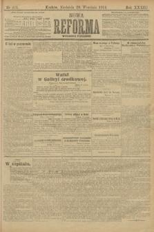 Nowa Reforma (wydanie poranne). 1914, nr412