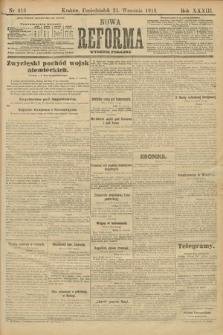Nowa Reforma (wydanie poranne). 1914, nr413