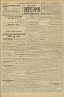 Nowa Reforma (wydanie popołudniowe). 1914, nr414