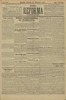 Nowa Reforma (wydanie poranne). 1914, nr415