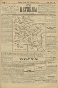 Nowa Reforma (wydanie poranne). 1914, nr417