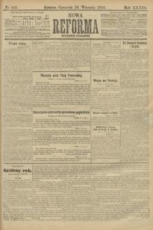 Nowa Reforma (wydanie poranne). 1914, nr419