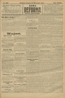Nowa Reforma (wydanie popołudniowe). 1914, nr422