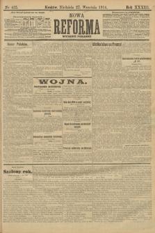 Nowa Reforma (wydanie poranne). 1914, nr425