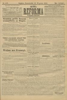 Nowa Reforma (wydanie poranne). 1914, nr426