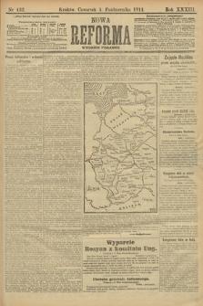 Nowa Reforma (wydanie poranne). 1914, nr432