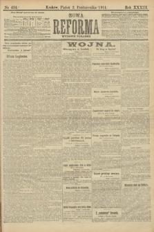 Nowa Reforma (wydanie poranne). 1914, nr434