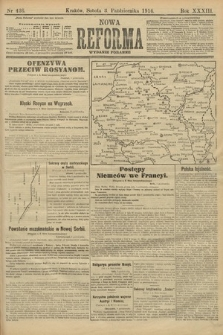 Nowa Reforma (wydanie poranne). 1914, nr436