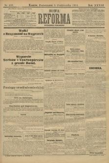 Nowa Reforma (wydanie poranne). 1914, nr439
