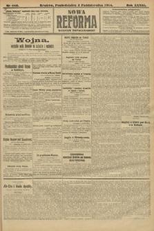 Nowa Reforma (wydanie popołudniowe). 1914, nr440