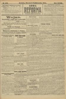 Nowa Reforma (wydanie popołudniowe). 1914, nr442