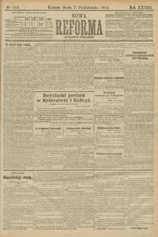 Nowa Reforma (wydanie poranne). 1914, nr443
