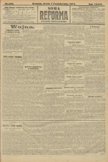 Nowa Reforma (wydanie popołudniowe). 1914, nr444