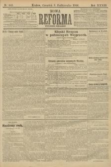 Nowa Reforma (wydanie poranne). 1914, nr445