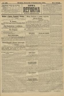 Nowa Reforma (wydanie popołudniowe). 1914, nr446