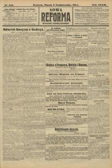 Nowa Reforma (wydanie popołudniowe). 1914, nr448