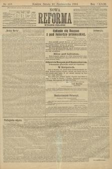 Nowa Reforma (wydanie poranne). 1914, nr449