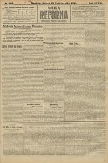 Nowa Reforma (wydanie popołudniowe). 1914, nr450