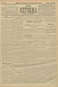 Nowa Reforma (wydanie poranne). 1914, nr451
