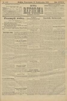 Nowa Reforma (wydanie poranne). 1914, nr452