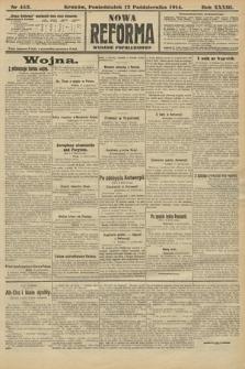 Nowa Reforma (wydanie popołudniowe). 1914, nr453
