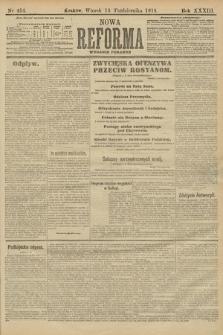 Nowa Reforma (wydanie poranne). 1914, nr454