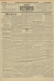 Nowa Reforma (wydanie popołudniowe). 1914, nr455