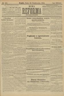 Nowa Reforma (wydanie poranne). 1914, nr456