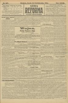 Nowa Reforma (wydanie popołudniowe). 1914, nr457