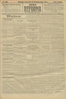 Nowa Reforma (wydanie popołudniowe). 1914, nr459