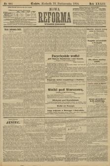 Nowa Reforma (wydanie poranne). 1914, nr464