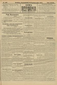 Nowa Reforma (wydanie popołudniowe). 1914, nr466