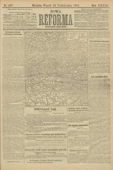 Nowa Reforma (wydanie poranne). 1914, nr467