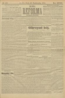 Nowa Reforma (wydanie poranne). 1914, nr469