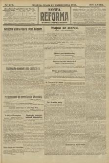 Nowa Reforma (wydanie popołudniowe). 1914, nr470