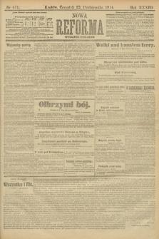 Nowa Reforma (wydanie poranne). 1914, nr471