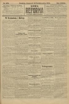 Nowa Reforma (wydanie popołudniowe). 1914, nr472