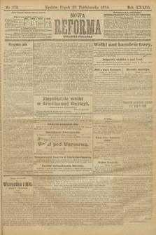 Nowa Reforma (wydanie poranne). 1914, nr473