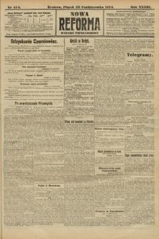 Nowa Reforma (wydanie popołudniowe). 1914, nr474