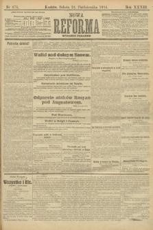 Nowa Reforma (wydanie poranne). 1914, nr475
