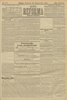 Nowa Reforma (wydanie poranne). 1914, nr477