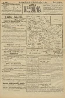 Nowa Reforma (wydanie popołudniowe). 1914, nr481