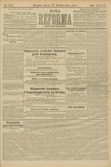 Nowa Reforma (wydanie poranne). 1914, nr482